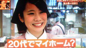 富山県民は20代でマイホームを持つ