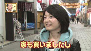 富山県民は20代でマイホームを買う