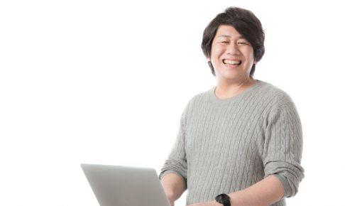 パソコンで作った履歴書に証明写真を貼り付ける方法